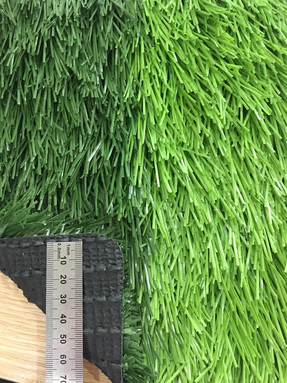 Co nhan tao A650414ZD13001 _BBE4U → Công ty AFD grass