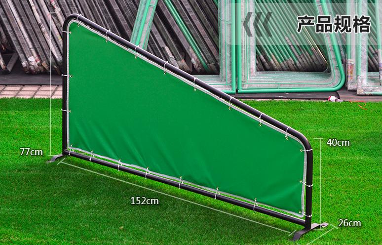 Vach ngan giua cac line _ftKQw → Công ty AFD grass